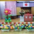 卒入園式ステージ装飾